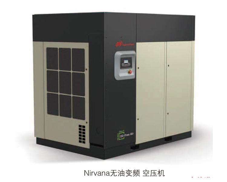 IR系列全无油螺杆式空压机37-300KW