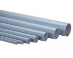 DN20-DN200 灰色铝管