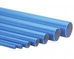 DN20-DN200铝管